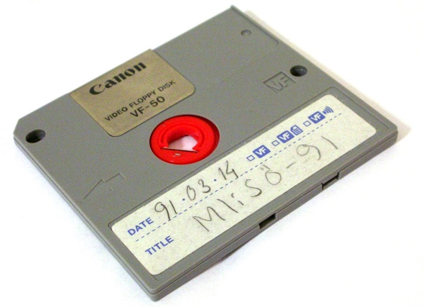 images/old-software.jpg