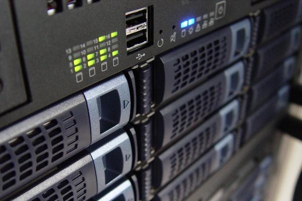 images/server-monitoring.jpg